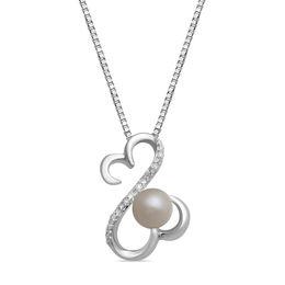 260x260 Pearl Necklaces Necklaces Zales