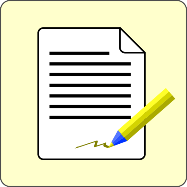 600x600 Signature Paper Document Pencil Vector Clip Art Image