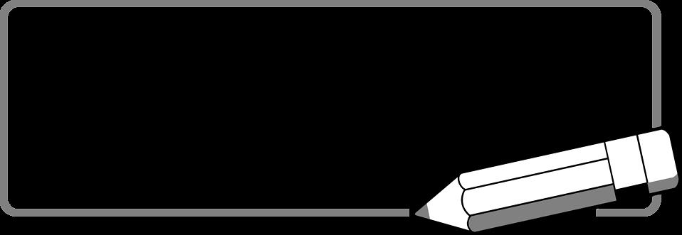 958x331 Pencil Frame Clip Art