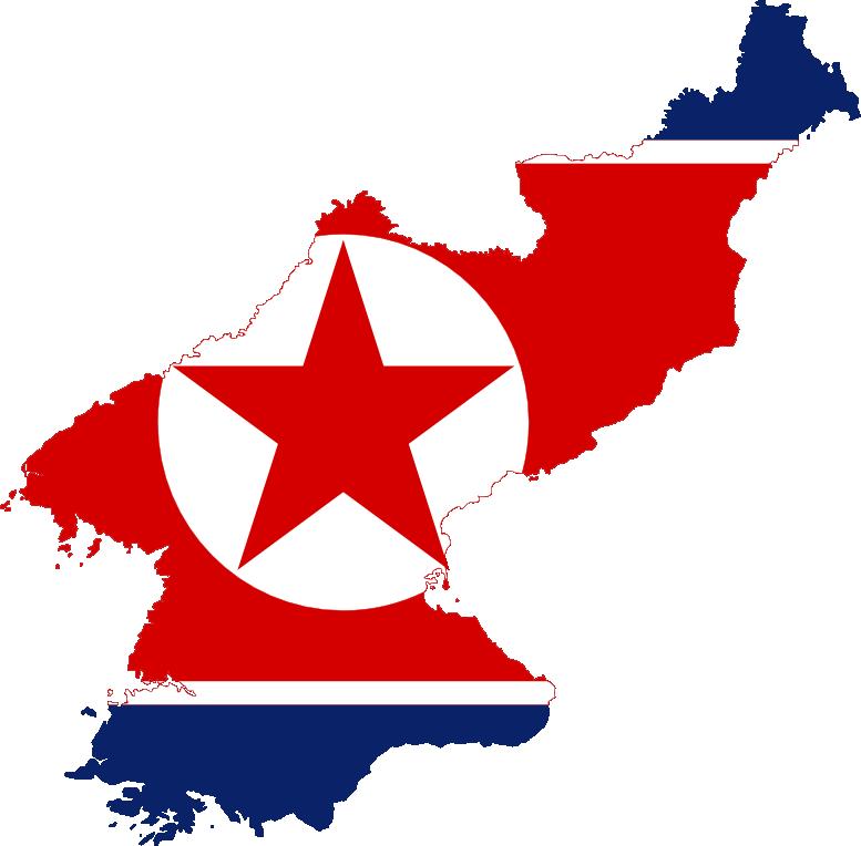 777x764 Korean Clipart