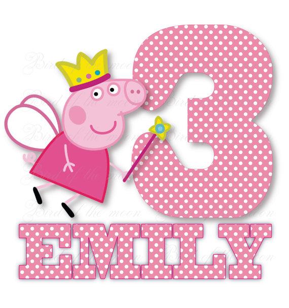 570x609 Princess Clipart Pig