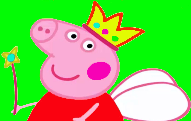 1500x950 Ballerine Clipart Peppa Pig