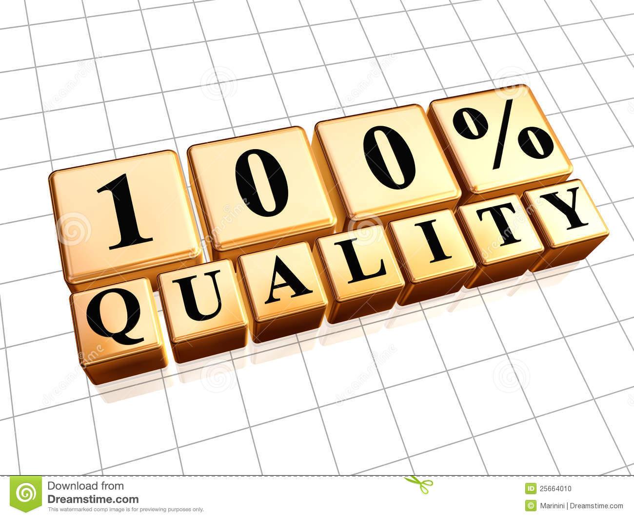 1300x1065 100 Percent Quality Clipart