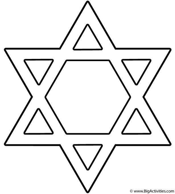 615x683 Holiday Pesach Hanukkah Movies Hanukkah Greetings Hanukkah