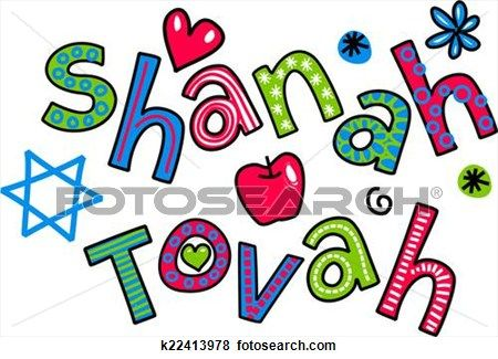 450x325 41 Best Jewish Clip Art Images Clip Art, Drawings