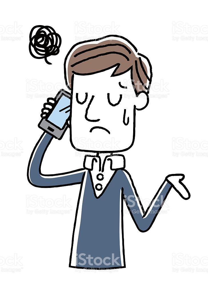 728x1024 Despair Clipart Phone Call
