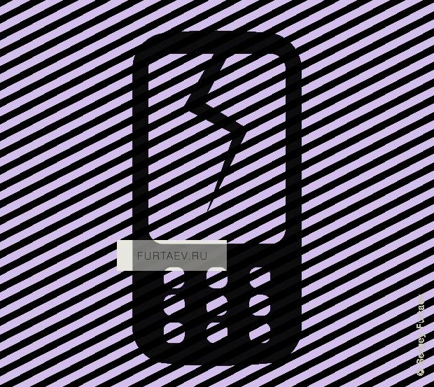 620x553 Broken Phone Vector Icon