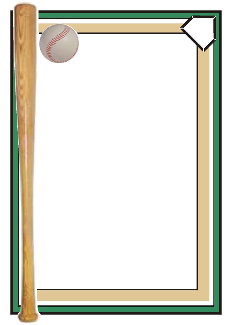 750x1050 Baseball Clipart Boarder