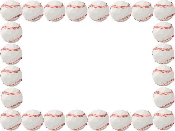 600x449 Baseball Clipart Boarder