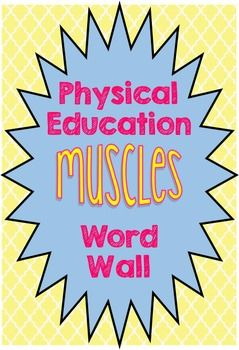 Physical Education Images