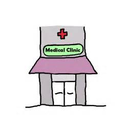 250x250 Building Clipart Doctor's Office
