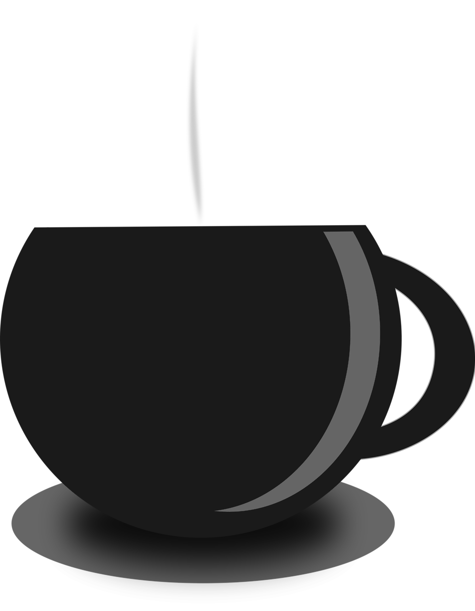 958x1232 Coffee Free Stock Photo Illustration Of A Hot Cup Of Coffee