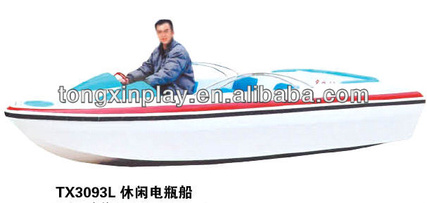 607x289 Kids Water Boats, Kids Water Boats Suppliers And Manufacturers