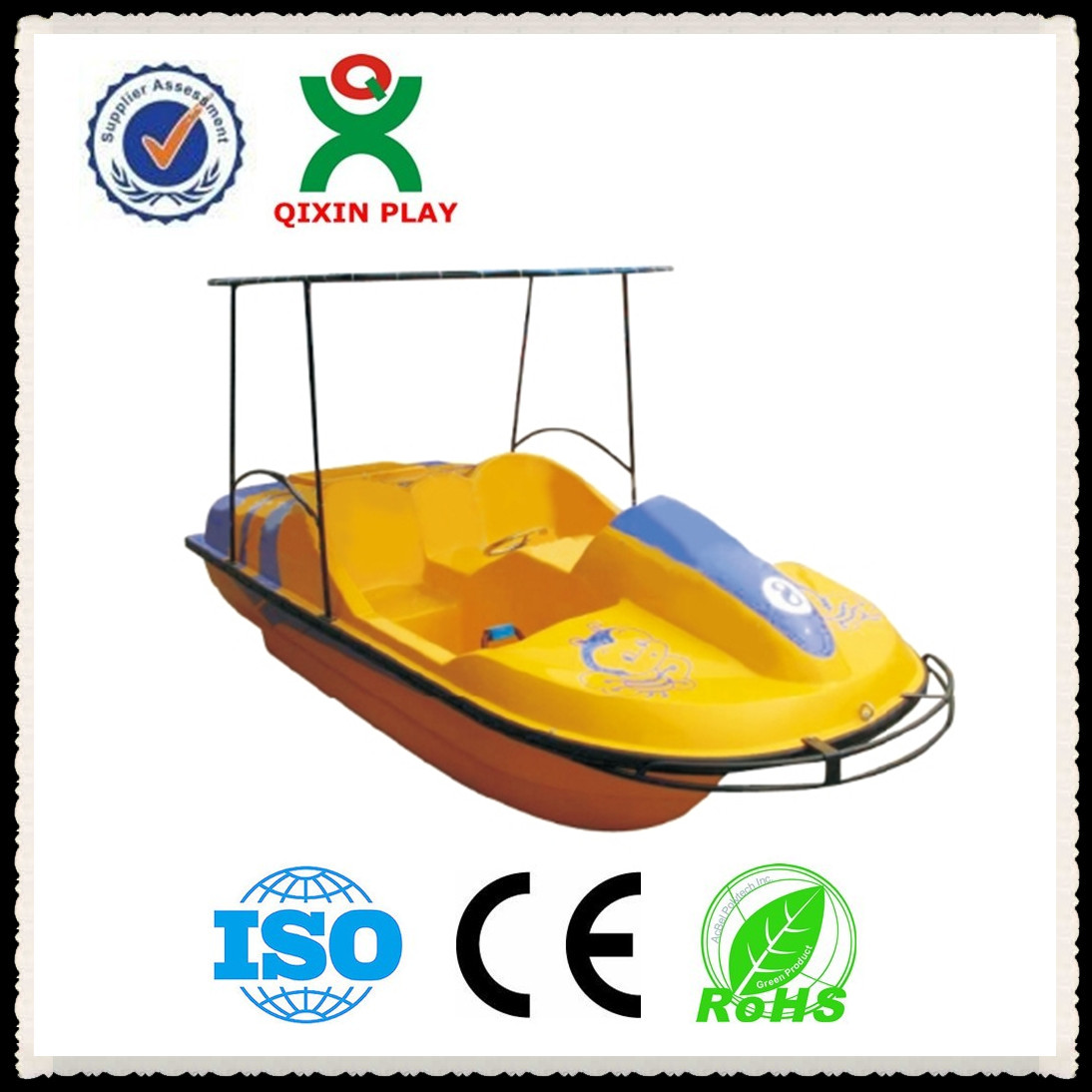 1094x1094 Water Park Pedal Boats For Kidskid's Bumper Boats For Poolpedalo