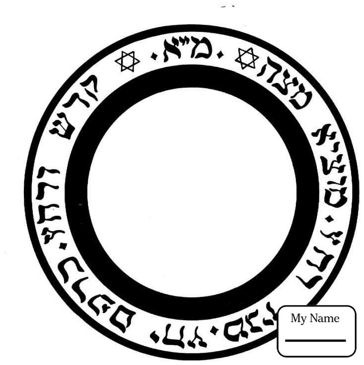 733x734 Jewish Holidays Hanukkah Menorah Dreidel And Gelt Holidays