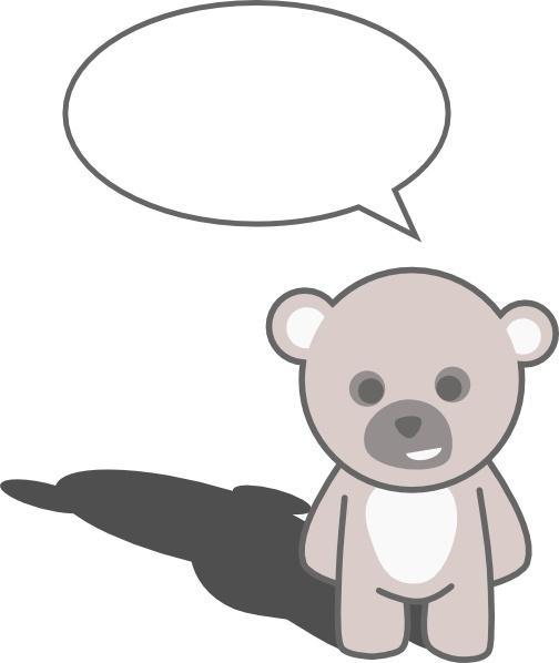 504x598 Stellaris Cute Teddy Bear Clip Art Free Vector In Open Office