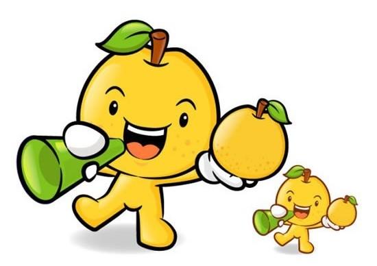 550x388 Pineapple Fruit Drawing Cartoon Ai,eps Format Free Vector