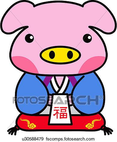 390x470 Clip Art Of Vertebrate, Cushion, Pig, Animal, Sitting, Mammal