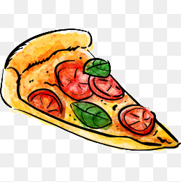 260x261 Vector Pizza Png Images Vectors And Psd Files Free Download