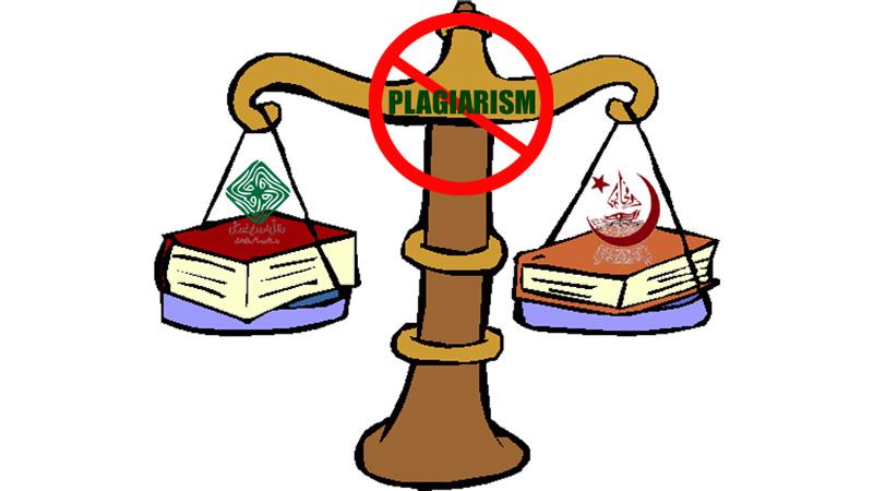 800x450 Karachi University's Administration Under Pressure On Plagiarism
