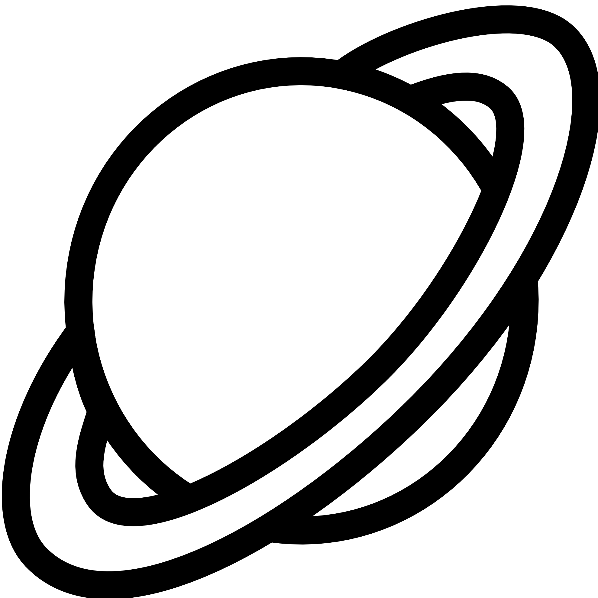 1979x1979 Planets Clipart Black And White