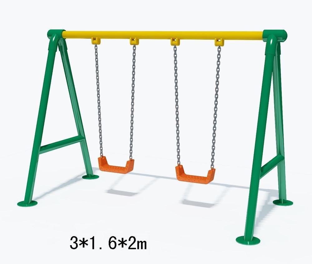 1000x845 Swing Clipart Playground Equipment