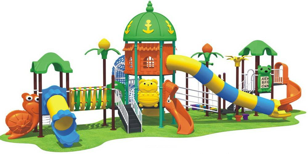 1000x500 Playground Clipart 8 Clipart