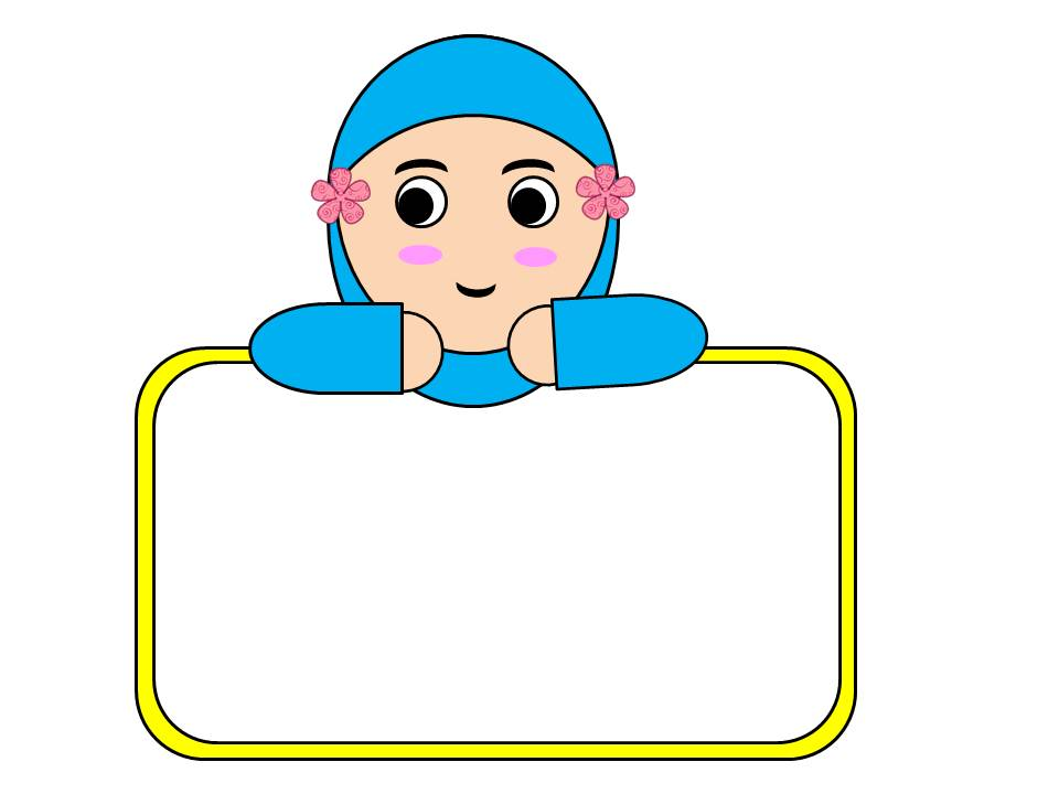 960x720 Bocah Clipart Playtime
