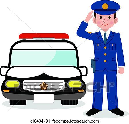 450x433 Clipart Of Police Officers And Police Car K18494791