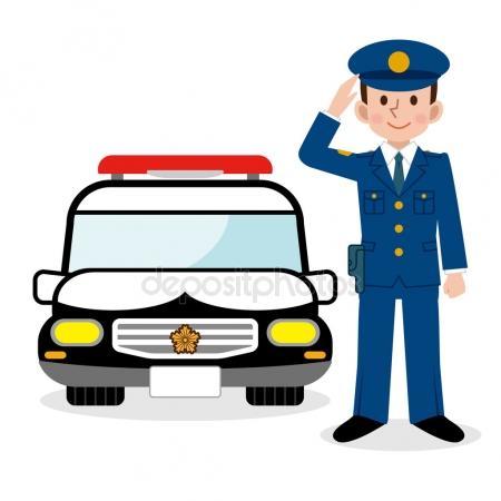 450x450 Police Car Cartoon Stock Vectors, Royalty Free Police Car Cartoon