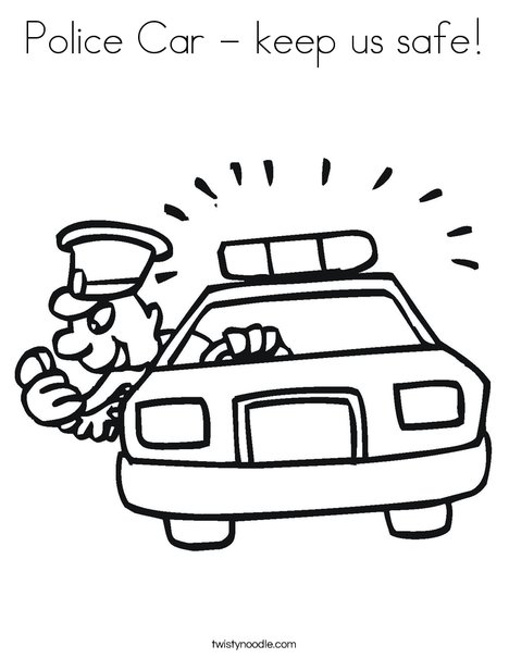 468x605 Police Car