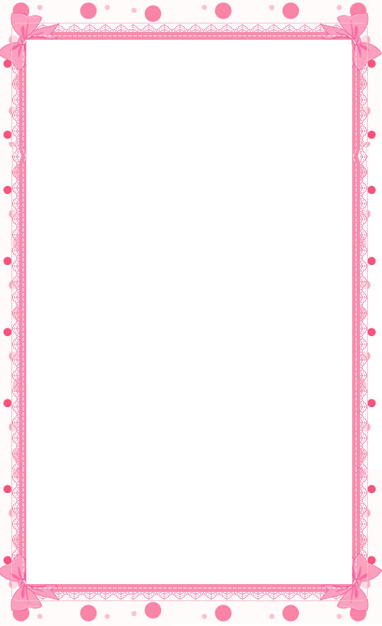 538x881 Free Stationary Borders