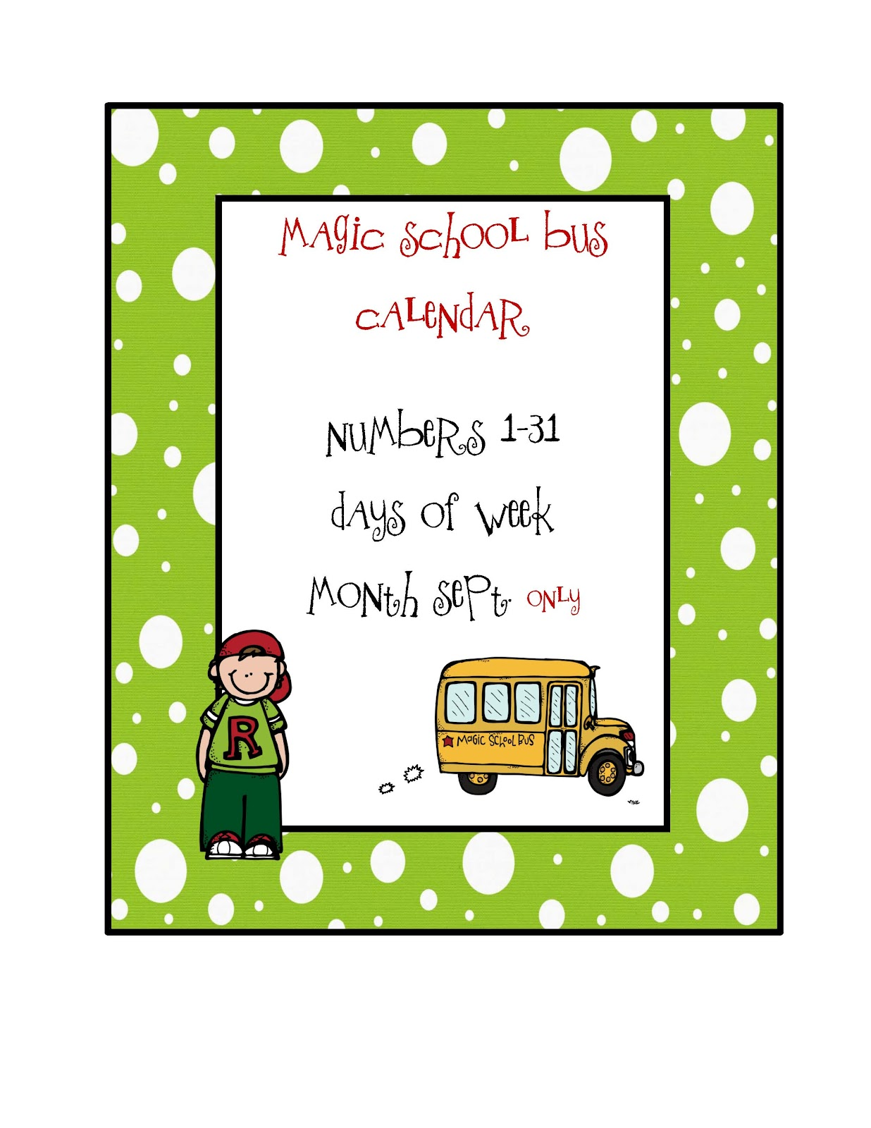 1236x1600 Preschool Border Clip Art Free Clipart Images
