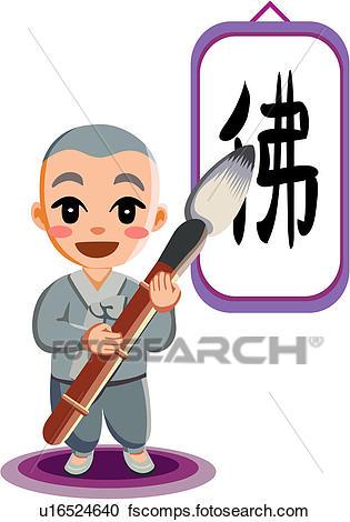 315x470 Clipart Of Buddhism, Brush, Child Monk, Buddhist Priest, Buddha`s