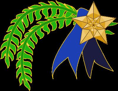 400x308 Participation Award Cliparts
