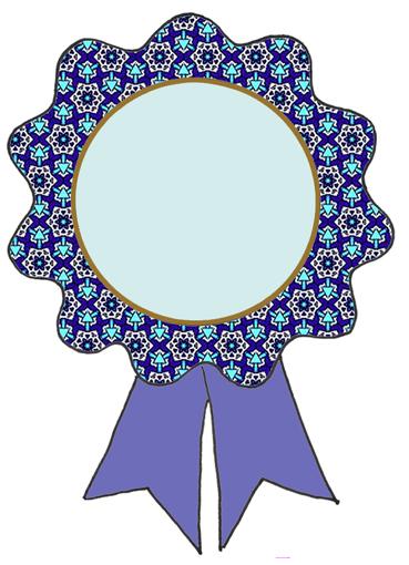 369x510 Winner Ribbons Clipart