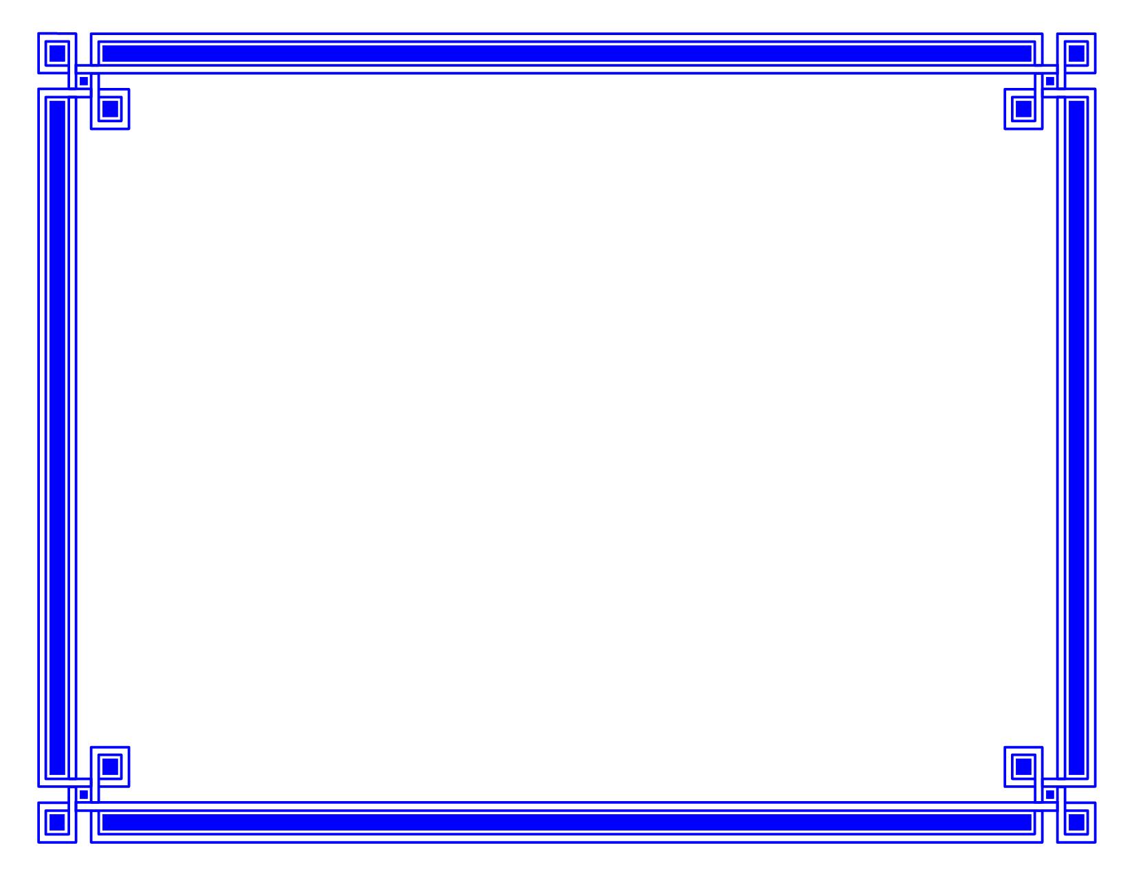 1650x1275 Free Certificate Borders