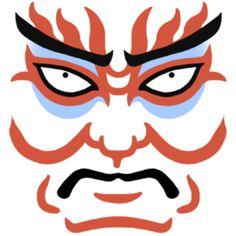 236x236 Japanese Castle Clipart Jp Illustrations Clipart