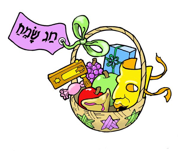 595x504 The Mitzvot Of Purim Behrman House Publishing