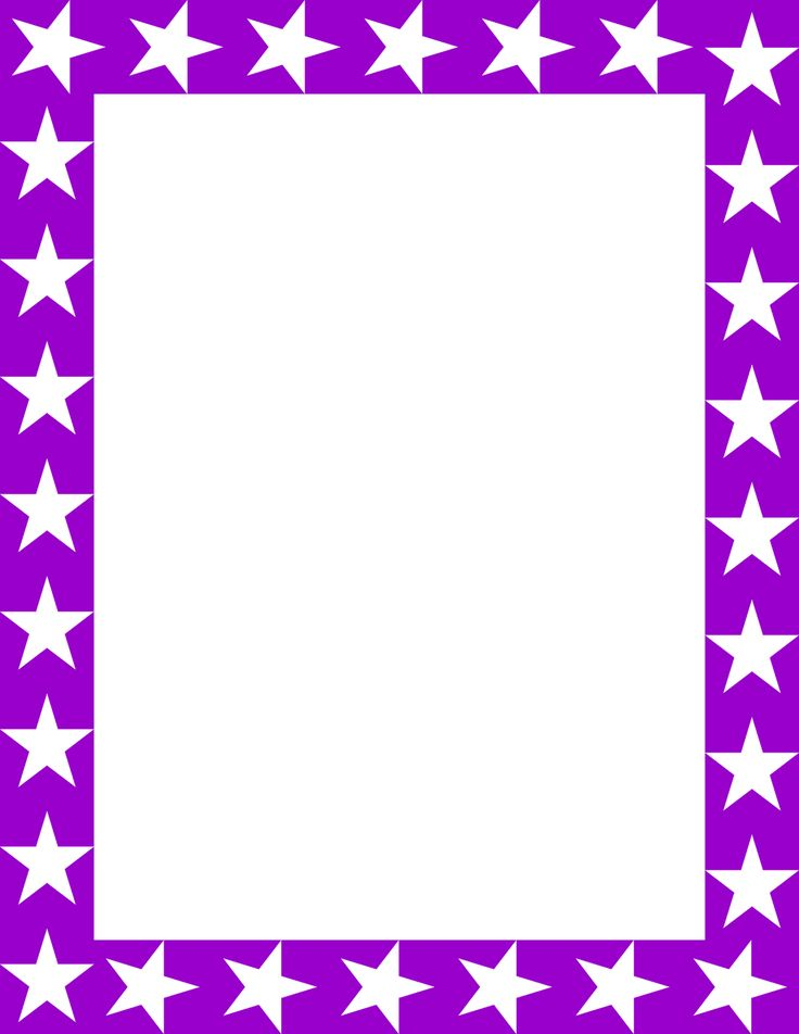 Purple borders clipart free download best purple borders clipart 736x952 star page border group 73 voltagebd Images