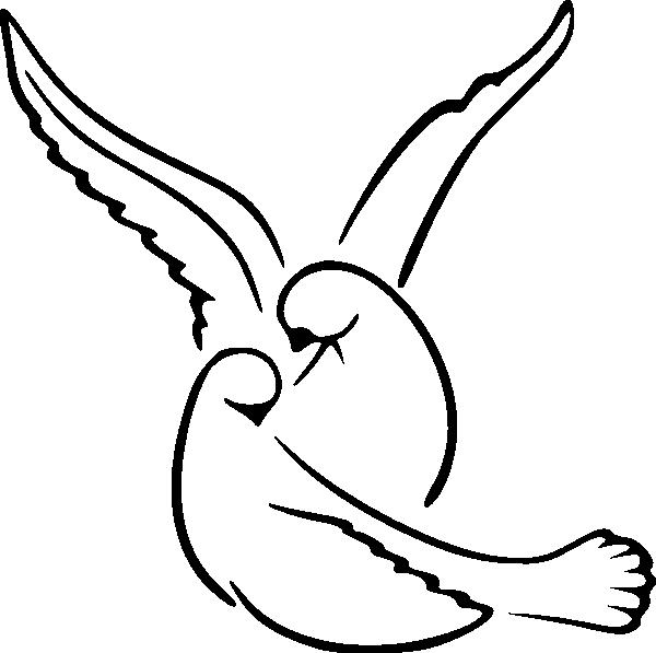600x597 Quail Outline Clipart 1965361