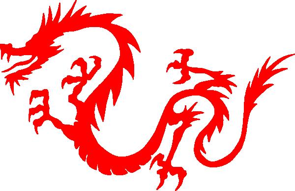 600x388 Dragon Red Clip Art