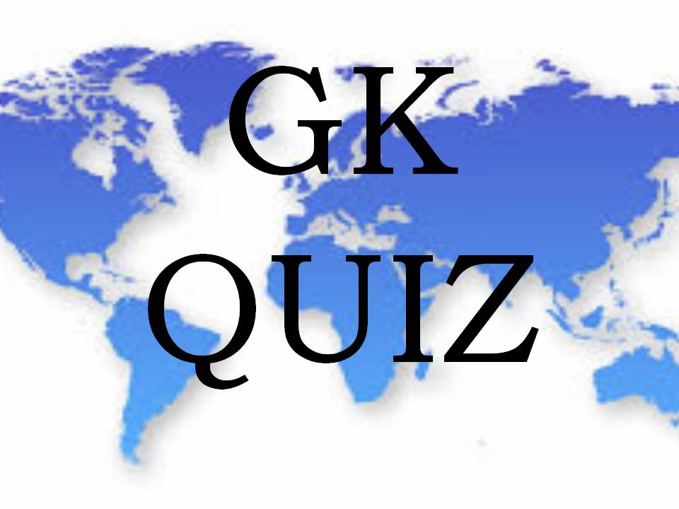 960x720 Gk Question And Answer On International Economy International