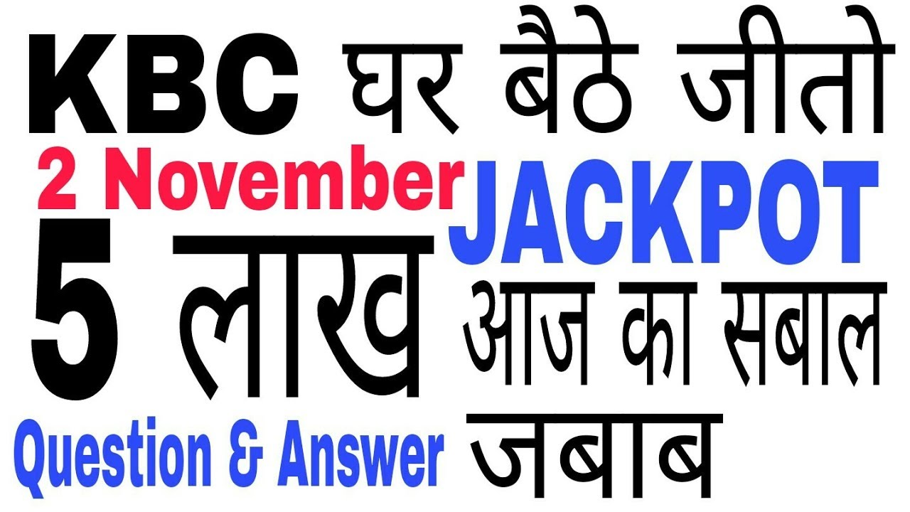 1280x720 Kbc Gbjj 2 November 2017 Today's Question And Answer