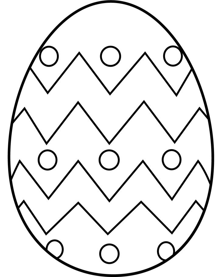 736x910 215 Best Easter Day Images Printable Coloring Pages