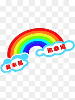 260x347 Rainbow Bridge Png Images Vectors And Psd Files Free Download