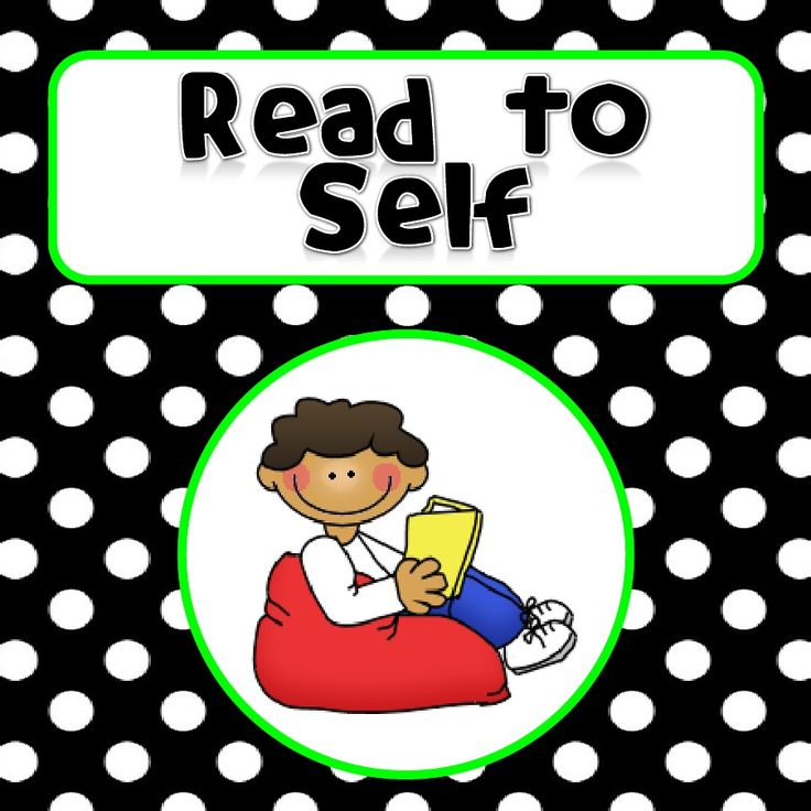 Read To Self Daily 5 | Free download best Read To Self Daily ...