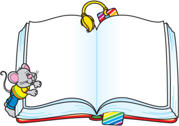 600x422 Reading Border Clipart