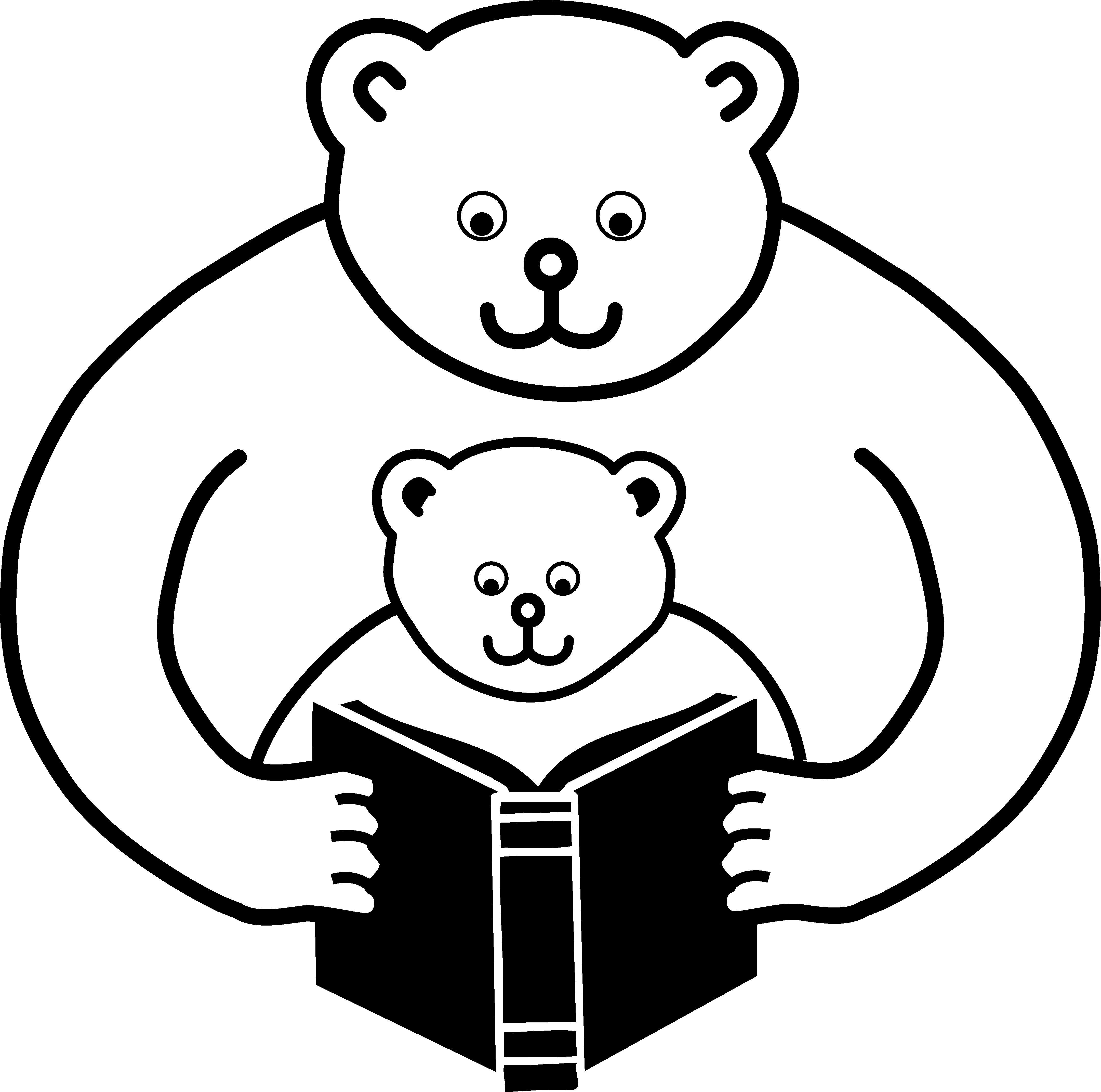 4321x4284 Parent Reading Clipart