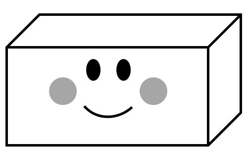 499x307 Box Clipart Rectangle Box